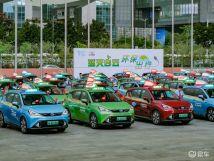 今后电动出行羊城新增1500台广汽新能源纯电SUV投入运营
