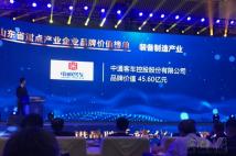 中通客车入围山东省制造业高端品牌培育企业