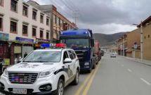 四川阿坝州多处道路受损禁行大型货车和危化品车