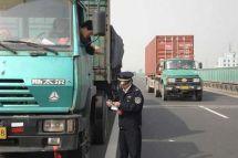 山东泰安辖区高速公路49吨以上超限货车禁行