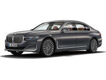 新BMW7系即将震撼上市十大..