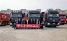 交车潮来临20辆徐工漢風G7牵引车交付亳州客户