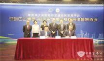 深圳:深圳巴士集团与香港冠忠巴士集团于17日签署战略合作协议