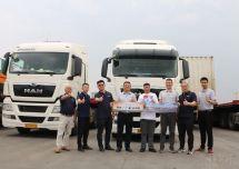 曼恩商用车中国高效驾驶高原山地之旅圆满完成