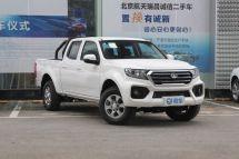 新款长城皮卡风骏7汽油版将于5月20日上市将采用国六排放