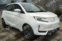 新特推全新车型定位A00级/将于2019广州车展亮相
