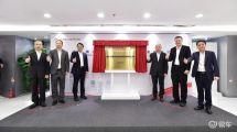 立足湾区展望全球,广汽乘用车国际有限公司香港揭牌