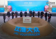 江淮汽车:坚持做中国最安全的新能源车