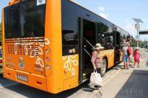 保加利亚与中国联合体公司为索非亚市交付15辆电动公交车和6个充电站