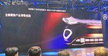 腾势将推全新ConceptX概念车深港澳车展正式发布