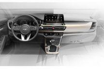 配10.25英寸中控屏起亚全新小型SUV内饰设计图/或7月前发布