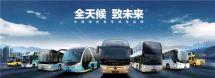 2019道路运输车辆展开幕在即,福田欧辉客车将带来哪些新惊喜?
