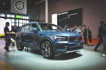 增T3车型沃尔沃XC40国产版售26.48万起