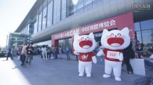 大盒子亮相中国加盟博览会,智能洗车成为创业首选