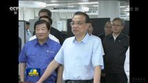 加速进入氢能时代,谭旭光向总理提建议