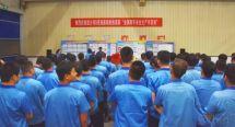 法士特举行全国青年安全生产示范岗揭牌仪式