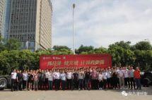 陕汽康明斯重点渠道产品经理集中培训营正式开营