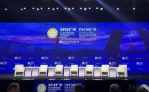 谭旭光应邀参加圣彼得堡国际经济论坛