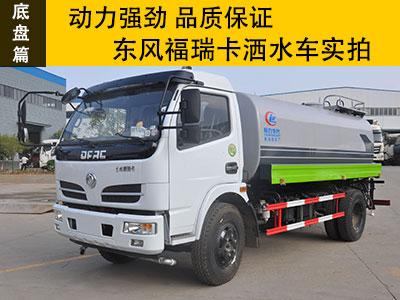 東風福瑞卡灑水車實拍 動力強勁 品質保證