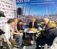 祁俊会长代表CTT2019中国展团接受俄罗斯专业媒体集体采访