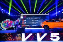 颜智炫跑点亮蓉城VV51.5T先锋来袭售价12.58万起