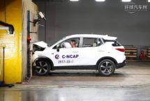 彰显中国实力与智慧C-NCAP用中国标准引领中国汽车发展