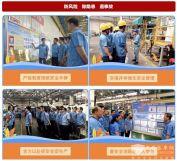 落实安全生产管理方针保障生产运行平稳高效