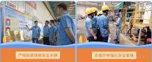 法士特落实安全生产管理方针,保障生产运行平稳高效