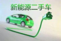 电动汽车保值率惨不忍睹,欧拉优电携手前来解救!