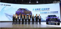 另一条全球化之路长安凯程F70开启中国高端皮卡新征程