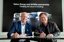 沃爾沃攜手英偉達,共同開發自動駕駛卡車高級AI平臺