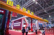"""從中國·海峽項目成果交易會看""""科技金龍""""創新成果"""