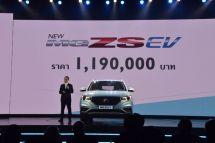 名爵EZS泰國正式上市約合人民幣26.4萬元