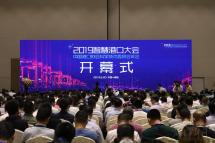 中国重汽L4港口水平运输自动驾驶解决方案发布