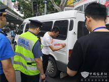 """上海:客車變""""貨車""""?多部門年內三次聯合執法,嚴查平臺車輛違法"""