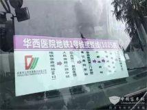 """四川:成都,名副其實的""""公交都市""""!"""