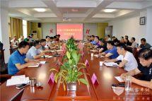 安徽:260座城市互联,合肥公交集团举办交通一卡通全国互联互通业务培训