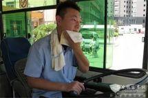 辽宁:沈阳公交车内到底多少度才能开空调?交通部门回复了!