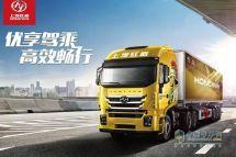 为什么上汽红岩杰狮C500物流运输牵引车备受赞誉?