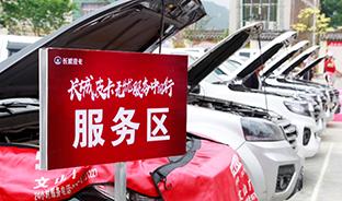 長城炮首秀昆明車展 開啟中國皮卡乘用化時代