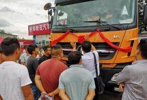 北奔重卡V3大马力自卸车普洱地区上市推广活动圆满举办
