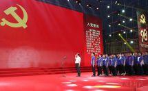 唱響紅色經典|濰柴集團熱烈慶祝黨的98周歲生日