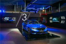 全新BMW3系開啟運動豪華駕享之旅