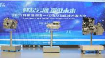 中國制造新高度,長城汽車蜂巢易創全新動力總成技術正式發布