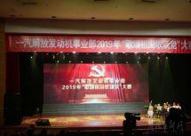 """民族強國夢,解放動力""""芯""""起航"""