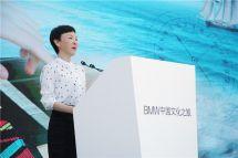 "2019""BMW中國文化之旅""海南探訪活動正式開啟"