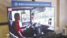 自动驾驶公交应用示范线将现身黄埔区