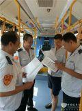 山东:青岛公交集团发布214条公交线路行车指南为线路量身定制