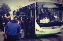 六盘水市公共交通有限公司打造群众满意公交
