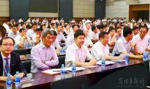 林风华参加潍柴集团高质量发展大会